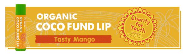 ORGANIC COCO FUND LIP Tasty Mango