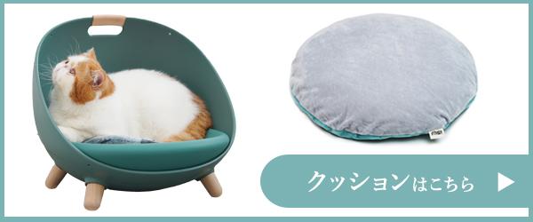 猫用ソファ 温度調整可能なペットのマルチベッド用クッション グリーン ネコ HEBENA 商品案内